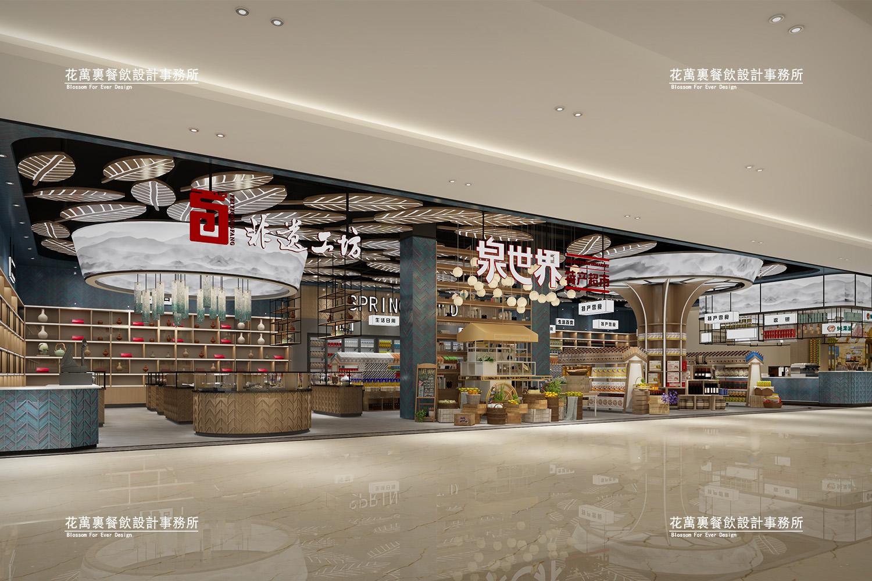 广州泉世界餐饮空间设计案例